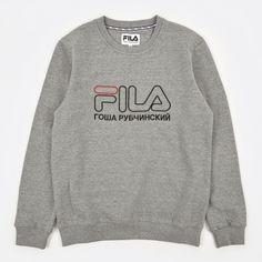 x Fila Sweatshirt - Grey