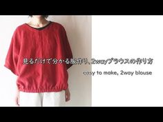 Sewing Kit, Sewing Tutorials, Clothing Patterns, Diy And Crafts, Tunic Tops, Blouse, Mens Tops, How To Make, Clothes