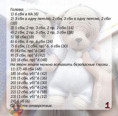 Best 11 Awesome Amigurumi Crochet Pattern Handicraft Ideas Part amigurumi patterns free; Crochet Teddy Bear Pattern, Crochet Rabbit, Crochet Amigurumi Free Patterns, Crochet Bear, Crochet Patterns Amigurumi, Crochet Dolls, Amigurumi Minta, Scarf Crochet, Amigurumi Doll