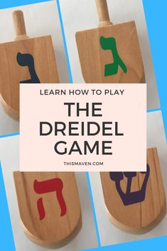 The dreidel game is a widely popular Hanukkah tradition.Learn how to play it and download a free PDF of the game instructions. #DreidelGame #Hanukkah