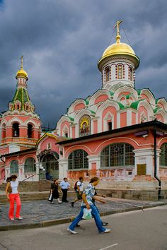 Kazan Cathedral, Moscow, Russia