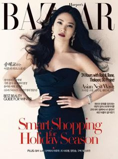 Harper's Bazaar Korea Dec 2010 Song Hye Kyo by Hong Jang Hyun hye kyo Song Hye Kyo for Harper's Bazaar Korea December 2010 Korean Beauty, Asian Beauty, Korean Girl, Asian Girl, Korean Style, Korean Celebrities, Celebs, Song Hye Kyo, Beauty Guide