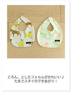 たまごスタイの作り方 | nunocoto Couture, Baby Shoes, How To Make, Kids, Bebe, Young Children, Boys, Baby Boy Shoes, Children