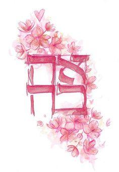 Ahava (amor) / caligrafía hebrea.
