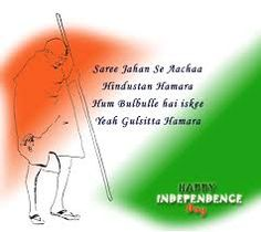 Image Result For Apple Laptop Hd Wallpaper Happy Independence Day Messages Indian Independence Day Quotes