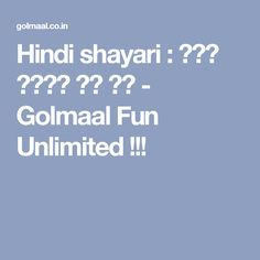 Message on life : તમારી કિંમત - Golmaal Fun Unlimited ! Whatsapp Fun, Desi Jokes, Funny Jokes, Messages, Life, Boss, Funny Pranks, Jokes, Texting