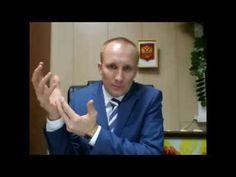 Как правильно выбрать MLM компанию! Бизнес Онлайн! Интернет бизнес! 1 Делаем старт международной компании  более чем в 200 странах мира! http://www.youtube.com/watch?v=KNy24MwYW4A&feature=youtu.be Встреча состоится в 14:00 и 19:30 Москвы http://as9.tv/conference/manager/ninapon Просто займи бесплатно позицию http://ninapon.bapowerline.com/ Мой скайп: pantnina2
