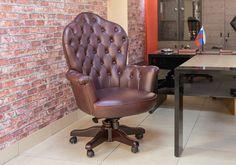 """Кресло для руководителя """"Рубенс"""""""
