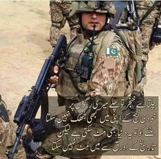 Real Hero, My Hero, Pak Army Soldiers, Army Pics, Pakistan Armed Forces, Best Army, Pakistan Army, Eid Special, Stylish Dresses For Girls