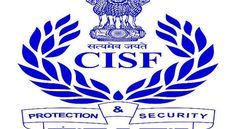 Central Industrial Security Force Recruitment of 332 Constable (Fire) Vacancy – Last Date 11 January 2018 Central Industrial Security Force, Job Advertisement, Online Application Form, Medical Examination, Last Date, Important Dates, New Job, Submissive, Dating