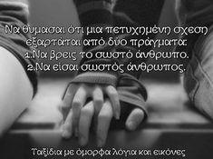 Love, Words, Amor, El Amor, Horse