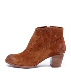 DV ankle boot. love the taupe.