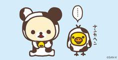 Rilakuma Wallpapers, Hello Kitty Wallpaper, Kawaii Stickers, Happy Vibes, Sanrio Characters, Rilakkuma, Kawaii Cute, Cute Icons, Aesthetic Art