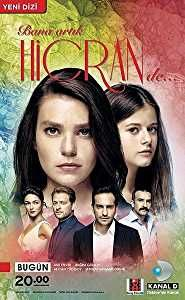 Bana Artik Hicran De 2014 Turkish Film Movie Titles Tv Series