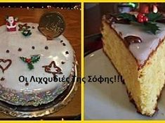 Greek Sweets, Greek Desserts, Greek Recipes, Cake Frosting Recipe, Frosting Recipes, Sweets Recipes, Cake Recipes, Xmas Recipes, Vasilopita Cake