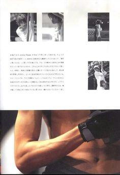 Ueda Tatsuya MOUSE PEACE 2008 pamphlet