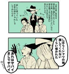 Youtubers, Fan Art, Japan, Comics, Memes, Drawings, Illustration, Okinawa Japan, Illustrations