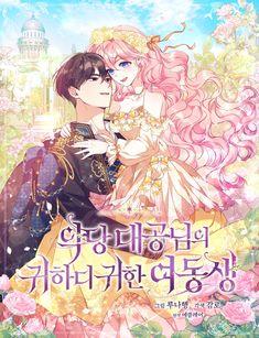 Romantic Anime Couples, Romantic Manga, Anime Couples Drawings, Anime Couples Manga, Manga Love, Good Manga, Manga Art, Manga Anime, Anime Art