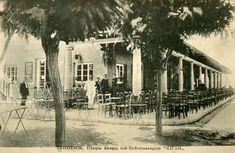 Αθήνα, Αίγλη Ζαππείου, δεκ.'20