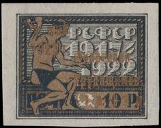 Бронзовая надпечатка номинала «1 р. + 1 р.», даты «1 мая 1923 г.» и текста «Филателия - трудящимся» на марке «Рабочий, высекающий текст «РСФСР 1917-1922» из серии Пятилетие Октябрьской социалистической революции.
