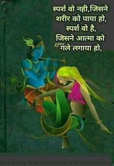 Krishna Hindu, Krishna Leela, Radha Krishna Love Quotes, Cute Krishna, Radha Krishna Pictures, Radhe Krishna, Lord Krishna, Shiva, Lord Ganesha