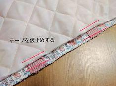 f:id:mommy_sachi:20180306143352j:plain Personalized Items, Japanese Language