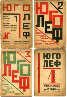 "Alexander Rodchenko, covers for the Soviet avangarde magazine ""LEF (Levyi Front Iskusstvo - Leftist Front of the Arts)"", co-founded by Vladimir Maïakovski and Ossip Brik, 1924-1925"