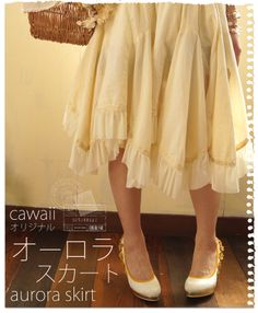 Rakuten: (cream) cawaii original. Plentiful cloth overlaps with an atmosphere such as the Europe like aurora and. Gauze material 2way skirt (impossibility) that an asymmetric hem wavers- Shopping Japanese products from Japan