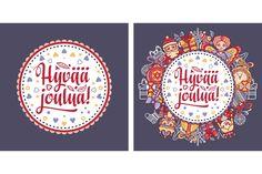 Finnish text Christmas in Finland Hyvaa joulua Zoya Miller Font Graphics Illustrations Christmas Farm, Christmas Text, Art Web, Christmas Invitations, Modern Calligraphy, Journal Cards, Custom Invitations, Finland, Logo Design