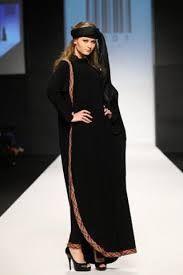 best arabian abayas - Google Search
