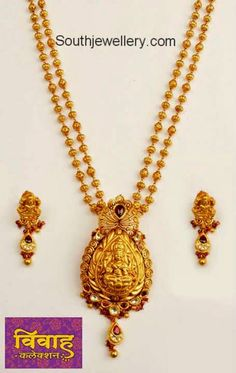 Gundla Mala with Lakshmi Pendant - Indian Jewellery Designs Pearl Necklace Designs, Gold Earrings Designs, Gold Jewellery Design, Antique Necklace, Antique Jewellery, Pendant Jewelry, Beaded Jewelry, Gold Jewelry, Gold Pendant