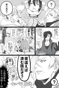 埋め込み Touken Ranbu, Sword, Anime Art, Kawaii, Manga, Comics, Character, Cloaks, Fate Zero