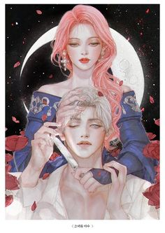Read Chapter 34 An Angel's Work Of Art from the story My Heart Hates Me by (DeGo) with reads. Couple Anime Manga, Couple Amour Anime, Anime Love Couple, Anime Couples Manga, Cute Anime Couples, Anime Guys, Art Anime Fille, Anime Art Girl, Character Inspiration