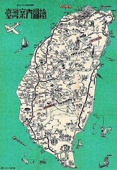 1942 Map of TAIWAN Tourism 臺灣旅遊地圖.jpg