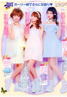 jfashionmagazines:  Popteen September 2013