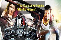 10 Tamil Flop Movies Of 2015 – Failed After Big Expectations  #2015 #tamilmovies #flops #kollywood #vikram #samantha #10endrathukula