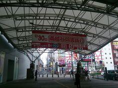JR南越谷駅前にて 南越谷伝統の阿波おどりがあるらしい。今年で30回目。