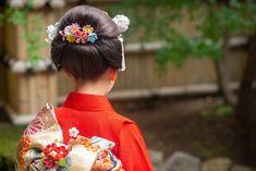 Japanese Fashion, Geisha, Culture, Shit Happens, Inspiration, Chinese, Biblical Inspiration, Japan Fashion, Geishas