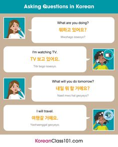 Let's now take a closer look at how studying Korean lessons with Infographics can help you reach your dream in up to half the time of normal video or audio lessons! Korean Words Learning, Korean Language Learning, Learn A New Language, Learning Arabic, Learning Spanish, Study Spanish, Learning Japanese, How To Speak Korean, Learn Korean