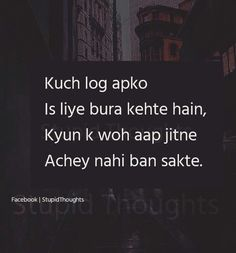 poem quotes urdu quotes quotes images quotations poems urdu shayri girly quotes sweet words true facts images of quotes feminist quotes