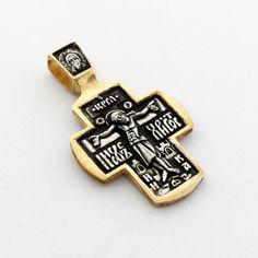 Jewel Tie Sterling Silver Eastern Orthodox Cross Charm 1.14 in x 0.59 in