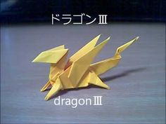 "☆ドラゴンⅢdragonⅢ☆ →http://www.youtube.com/watch?v=6jZsFf-llLg ドラゴン第3弾です。 つる折の基本形から折っていきます。  (Simple but nice-looking [if you can do the origami ""bird base"" thing].)"