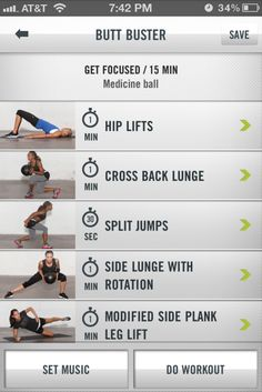 Free Nike fitness app - things you can do at home