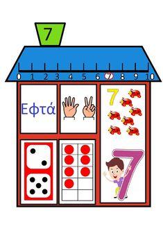 ...Το Νηπιαγωγείο μ' αρέσει πιο πολύ.: Τα σπιτάκια των αριθμών Mat 10, Preschool Learning Activities, Math For Kids, Writing Skills, Kindergarten, Classroom, Holiday Decor, Blog, Portal