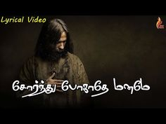 Holy Gospel Music - YouTube Tamil Christian, Christian Song Lyrics, Gospel Music, Holi, Singer, Traditional, Youtube, Movie Posters, Movies
