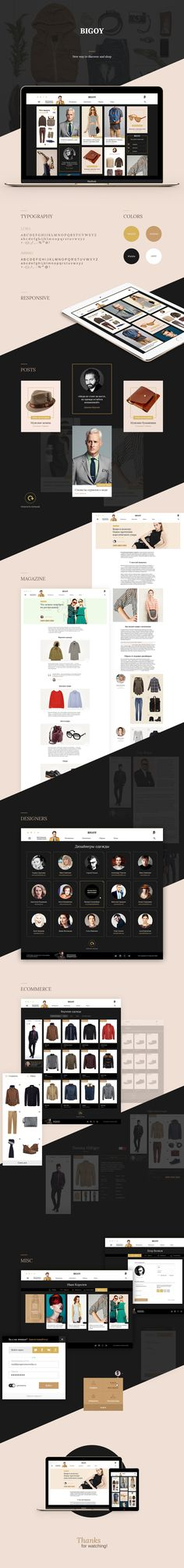New way to discover and shop. https://www.behance.net/gallery/31628831/Bigoy-New-way-to-discover-and-shop
