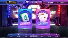 棋牌游戏UI-练习2