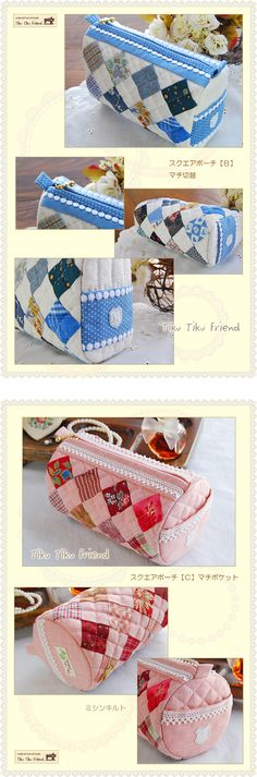 Patchwork zipper bag