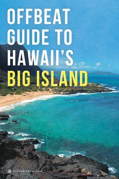 Experts list their favorite offbeat place on the Big Island.