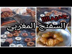 اكتشفوا أسرار تحضير السفنج من يد محترفين مع أسرار خاصة وحصرية على قناتي - YouTube Pains, Muffin, Breakfast, Youtube, Food, Moroccan Cuisine, Pastries, Meal, Eten